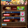 【黒ウィズ】魔道士の家 黄昏メアレス2追加!