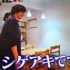 NEWSな2人〜英才教育ママの訴え〜