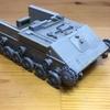 アラン/ドラゴン SU-76m その2