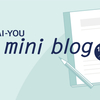 ▽ブログがレスポンシブデザインに▽法政大学の学園祭▽『ポケモン サン・ムーン』に思うこと|KAI-YOU mini blog 10月28日
