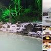 福島県(東北)の雪見温泉の宿・雪見露天風呂のある温泉旅館・ホテルを教えて!