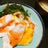 【レシピ】海南鶏飯