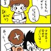 今回の期間限定アイコンは さゆ吉(id:tomo_king)さんの四コマからパクらせていただきます