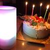 せいなる夜にはクリスマスケーキでイベントを楽しむ