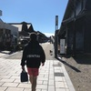 お散歩♬知らない間に有酸素運動♬痩せた♬