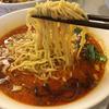 聖マリアンナ医科大の中華料理「飛鳥」で激辛担々麺をアテに昼から瓶ビールで水分補給。