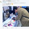 RubyWorld Conference2018参加レポ~松江に行ってきました!~