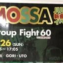 NO FIGHT,NO LIFE