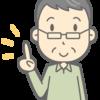 アフィリエイト・コンサル料金:50万円???最安値はコレ!