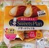 ふわふわロカボ「糖質を考えたワッフル」1個糖質4.6【ゆる糖質食】