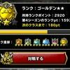 level.465【雑談】あれこれ