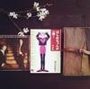 江別と札幌でね、ドラマチックを探しに行ってみたよって話♪