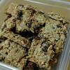 ミューズリーでざくざくクッキーを作りました。