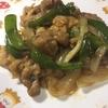 【ゆるふわキッチン】スタミナ抜群✨豚肉と玉ねぎとピーマンの生姜焼きを作ってみたんだ♪(*´▽`*)~お家で手軽に定食屋さんの生姜焼きを作っちゃおう☆彡~