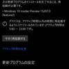 Windows Phone応援レポート255・MADOSMA Q601がさらにさらにアップデート
