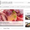 英語で「和食」を世界に発信する「Washoku.Guide」にレシピが掲載されました!