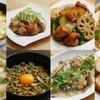 当ブログの鶏肉を使った料理のレシピまとめ②