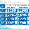 マイPCストレージ性能をCrystalDiskMark 6.0.0で測定 Samsung NVMe版 M.2 SSD、MSI RAMDisk 他