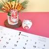 【新年】お正月と言えば初夢!初夢で見れたら縁起が良いものといえば?1月1日