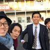 福島遠征を振り返る!〜1日目〜