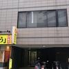 福岡支社の外観・内装