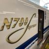 東海道新幹線のぞみ12本ダイヤ 【ダイヤ改正】