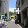 東京ドームシティ近く la cucina VIVACEのイイダコのトマトソース!!!