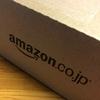 Amazonで1,689円!サーモス(THERMOS)の2WAY水筒がコスパ最強!