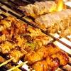 【オススメ5店】調布・府中・千歳烏山・仙川(東京)にある串焼きが人気のお店