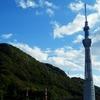 2012.11 東武ワールドスクエア(日光市)前編
