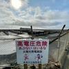 星空ファームの貯水池(仮称)(沖縄県石垣島)