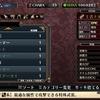 【ガレ魔女】プレイ中 その21 王者武器 2本目