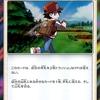 【ダブルブレイズ カードリスト判明】三十路の気になるカード3選【トレーナーズ編】
