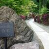 熊本  離れ宿 白木 について。