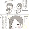 オタクママのカミングアウト【4コマ漫画】