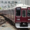 阪急、今日は何系?521…20210811
