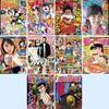 2014年現在の週刊漫画雑誌、全10誌の傾向と対策