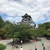 犬山城〜現存する日本最古の木造天守