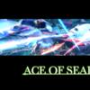 Ace of Seafood(エース・オブ・シーフード)攻略