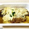 【冷凍食品】旬をすぐに ~美味しい冷凍食品 その39~