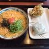 このコシのあるうどん…久しぶりの感触~丸亀製麺 金沢八日市店~