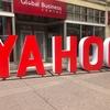 『Yahoo!スコア』2019年10月1日より仕様変更!『信用スコアサービス』の利用についてまとめ
