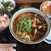 茨城古河のきらく庵🍲けんちん風うどんサービスランチ 864円🤑さてさて今日のお仕事終了👩💻