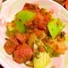 セロリとラム肉のモロッカン温サラダ
