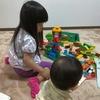 3歳6か月の娘と0歳11か月の息子のレゴデュプロ遊び。