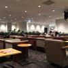 みんな知ってた?福岡空港のカードラウンジの場所が移転したよ!(カードラウンジレビュー)