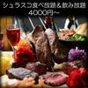 【オススメ5店】栄(ミナミ)/矢場町/大須/上前津(愛知)にあるビアホールが人気のお店