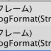【Unity】async/awaitのフレーム消費