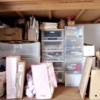 【ストアカ】整理収納プライベートレッスンの感想を頂戴しました