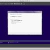 Windows8版をインストール中